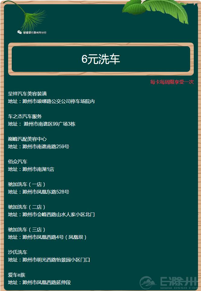 1517624260(1)_副本.png