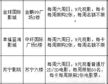 微信图片_20180203095327_副本.jpg