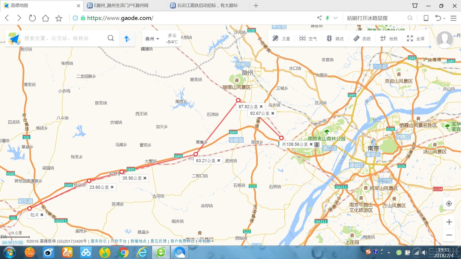 经过滁州站预测距离.jpg