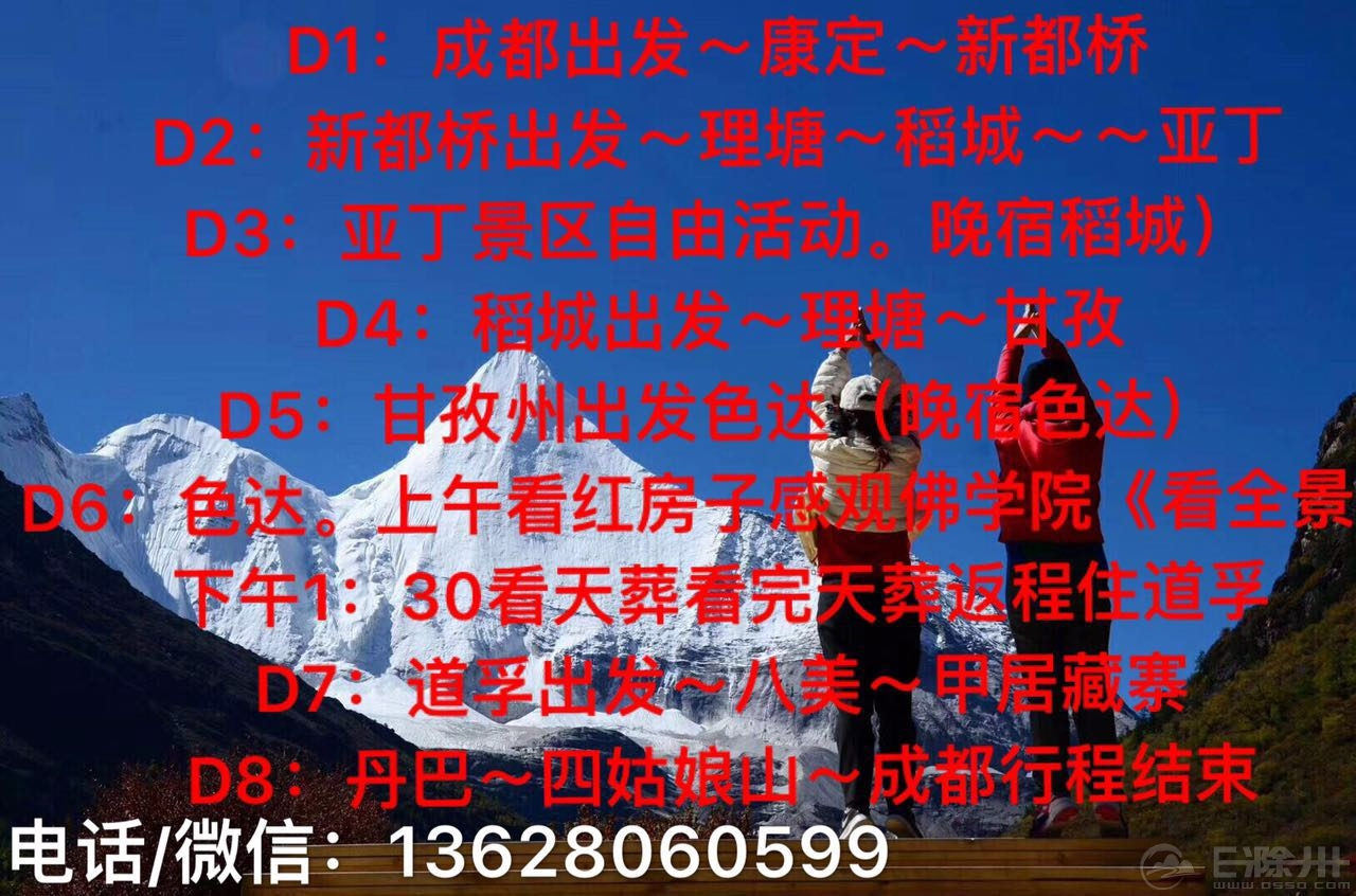微信图片_2017**125**.jpg
