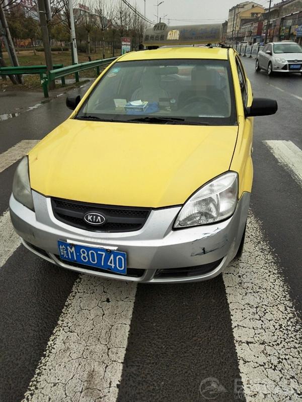 这位出租车驾驶员请问你的诚信在哪?接单后到地方又取消