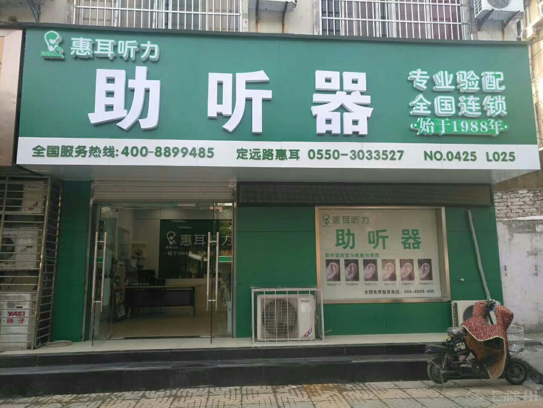 门店照片.jpg