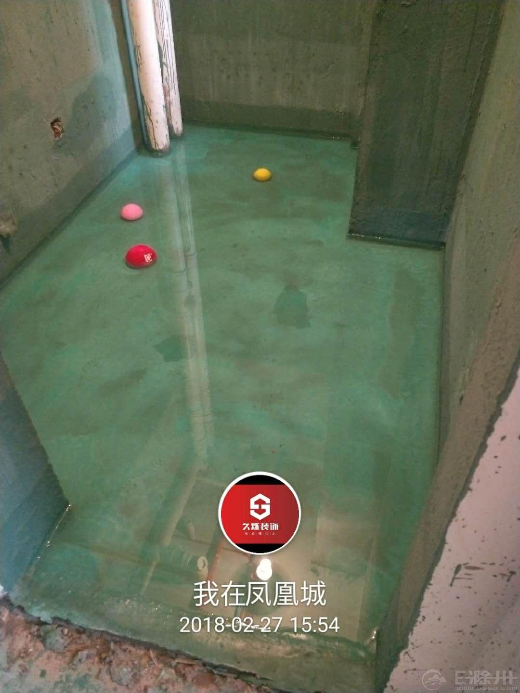 防水封闭实验