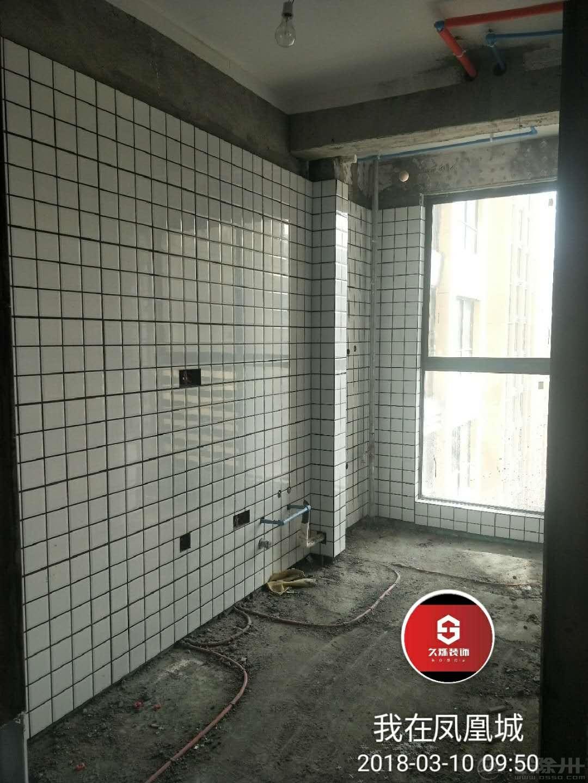 厨房墙砖铺设效果