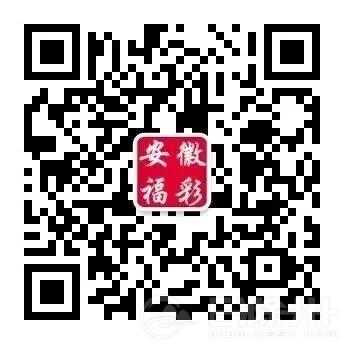 微信图片_20180328173550.jpg