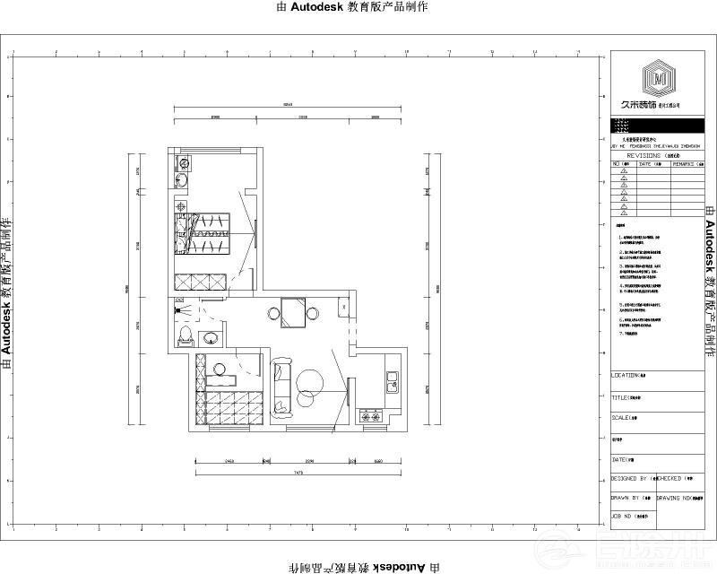 房屋分布图