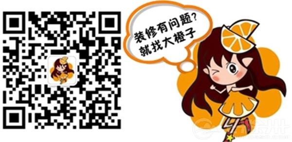 大橙子二维码_副本.jpg