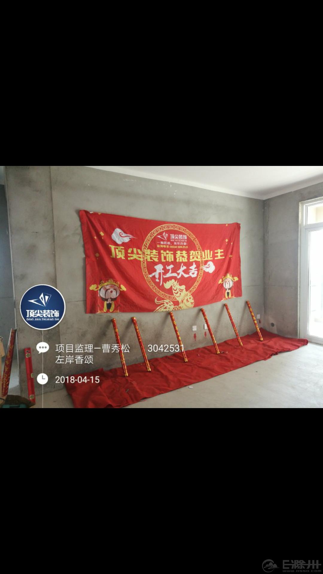 Screenshot_2018-04-15-18-40-30-613_com.tencent.mm.png