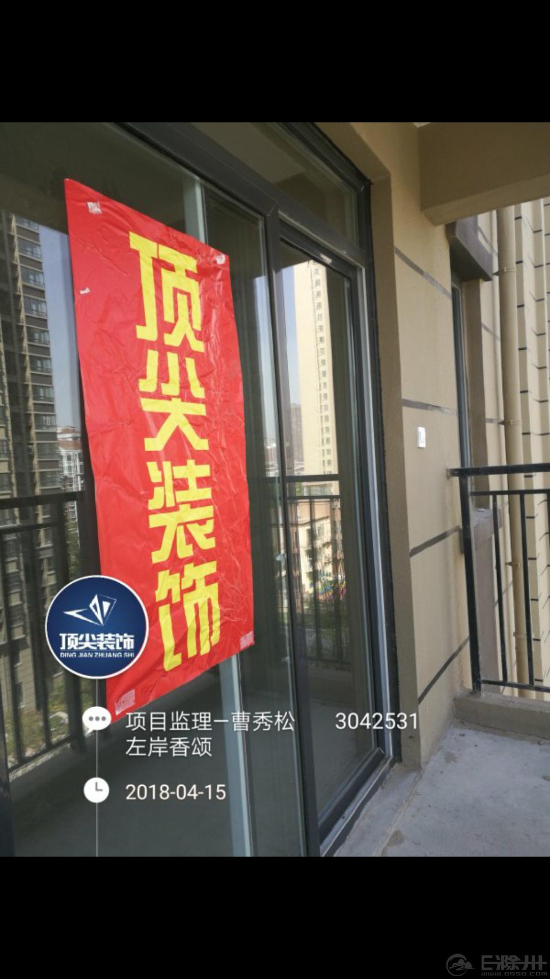 Screenshot_2018-04-15-18-40-42-002_com.tencent.mm.png
