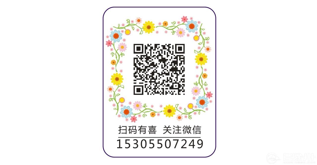 201805121020661526082505365804.jpg