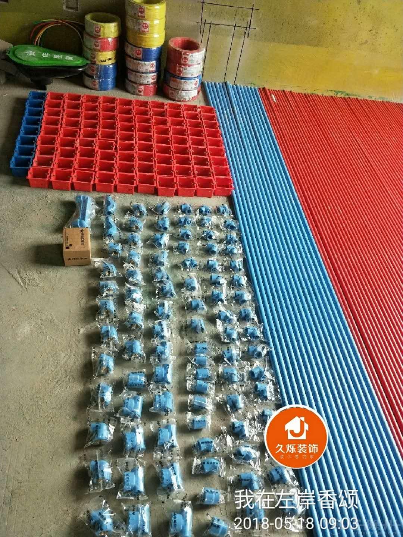 水电材料2.jpg