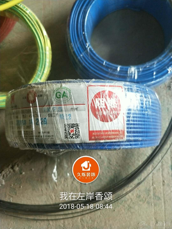 水电材料4.jpg
