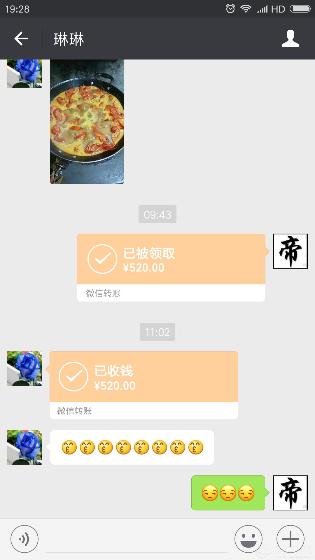 Screenshot_2018-05-20-19-28-18-935_com.tencent.mm.png