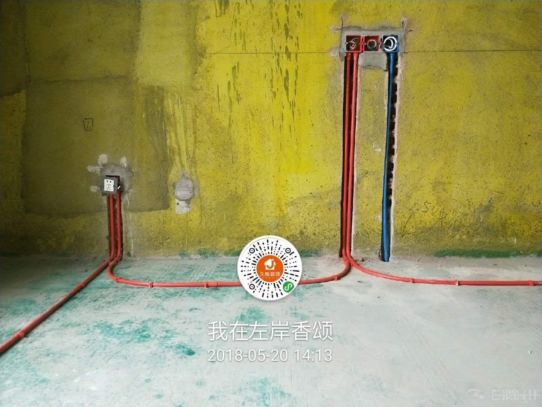 水电改造1.jpg