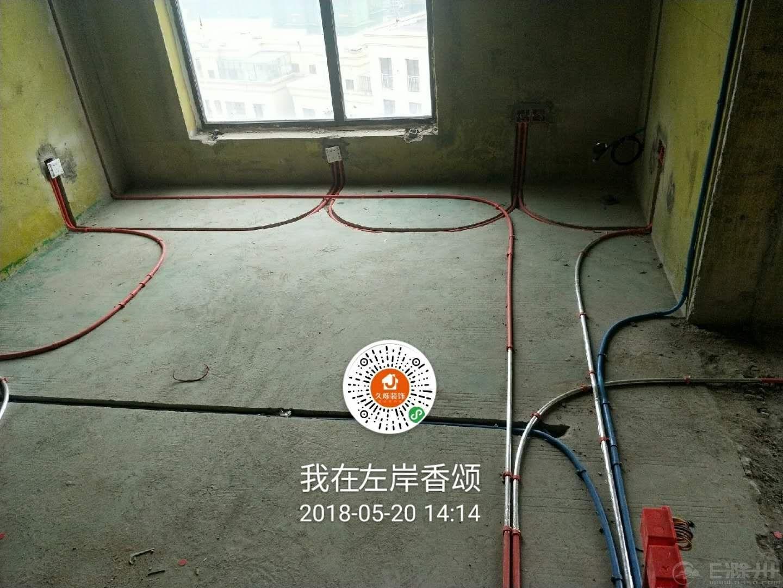水电改造2.jpg