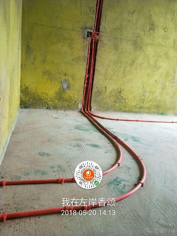 水电改造3.jpg