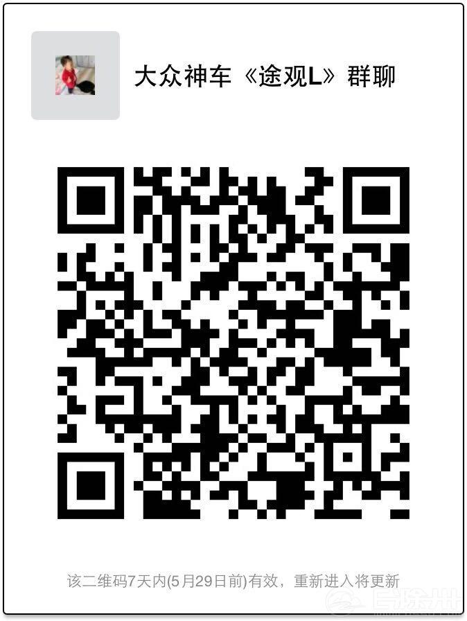微信图片_20180522112652.jpg