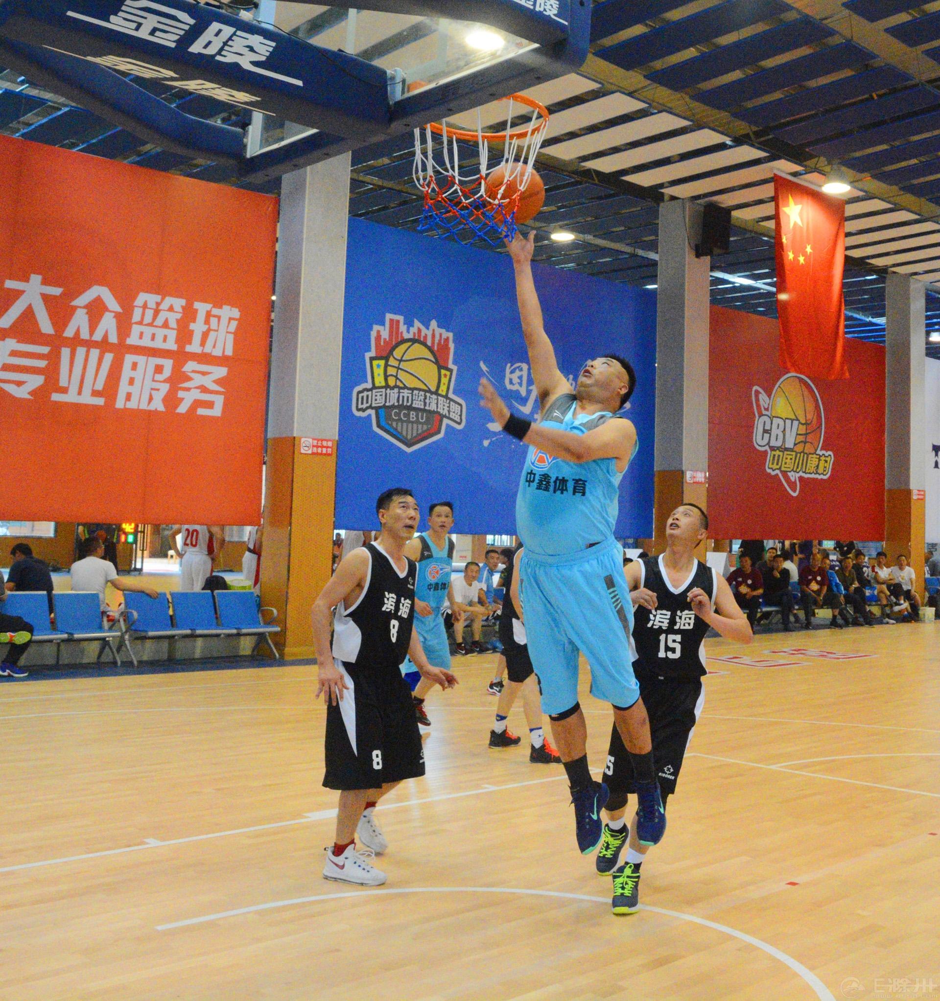 03 《篮球赛在姑塘》 18075281578 拷贝.jpg