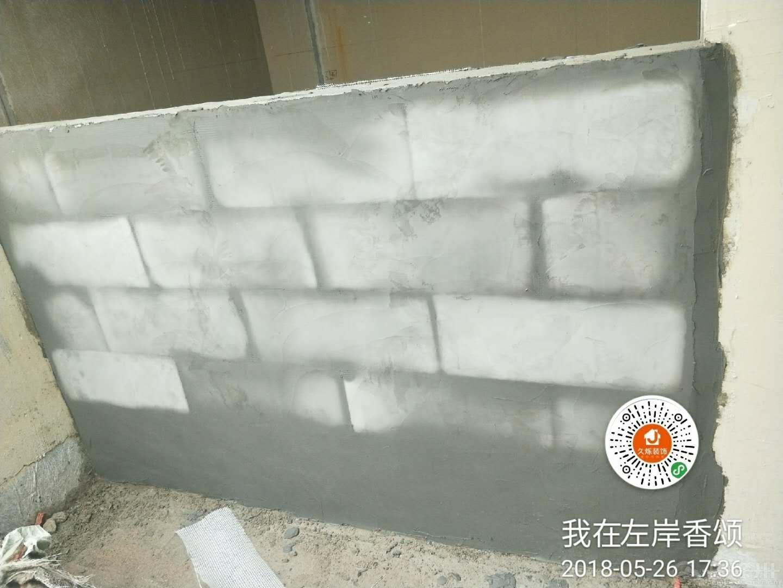 砌墙3.jpg