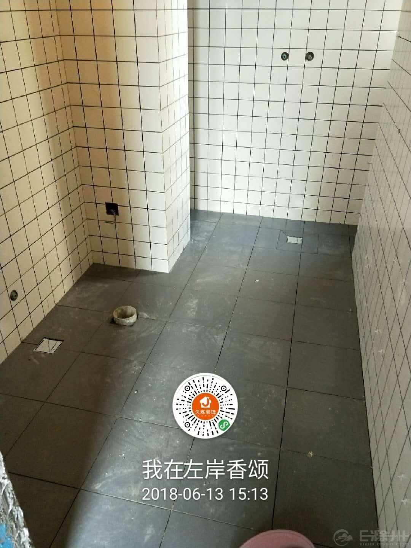 二楼卫生间.jpg