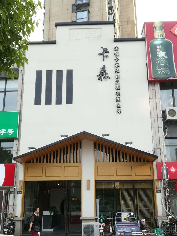 新店6.jpg
