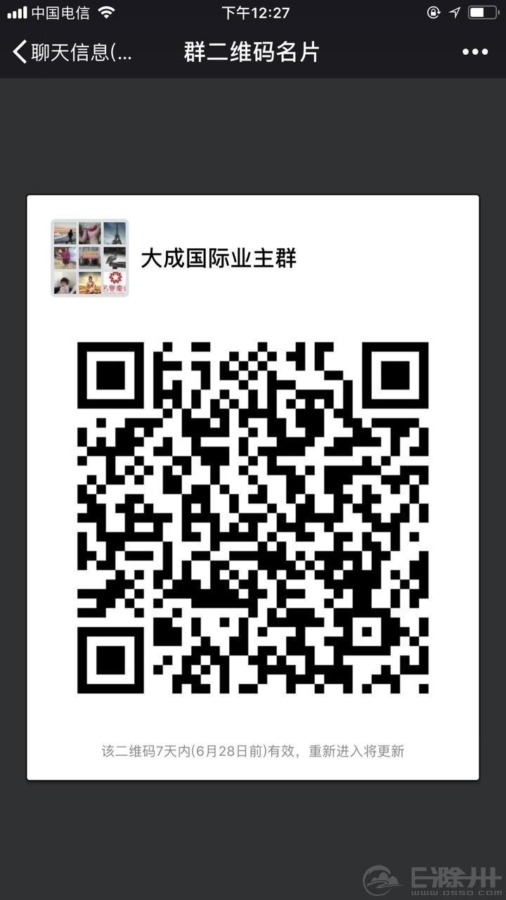 201806218622681529578707646431.jpg