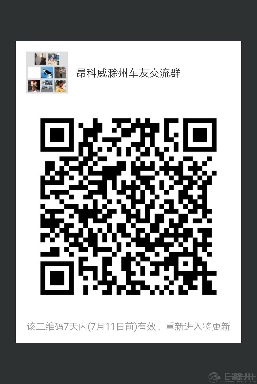 微信图片_20180704093648.jpg