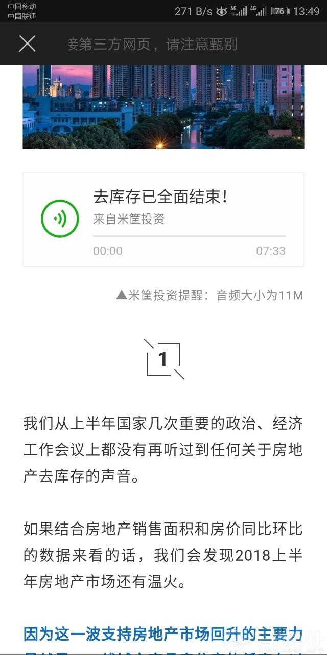 20180712_805455_1531374866369.jpg