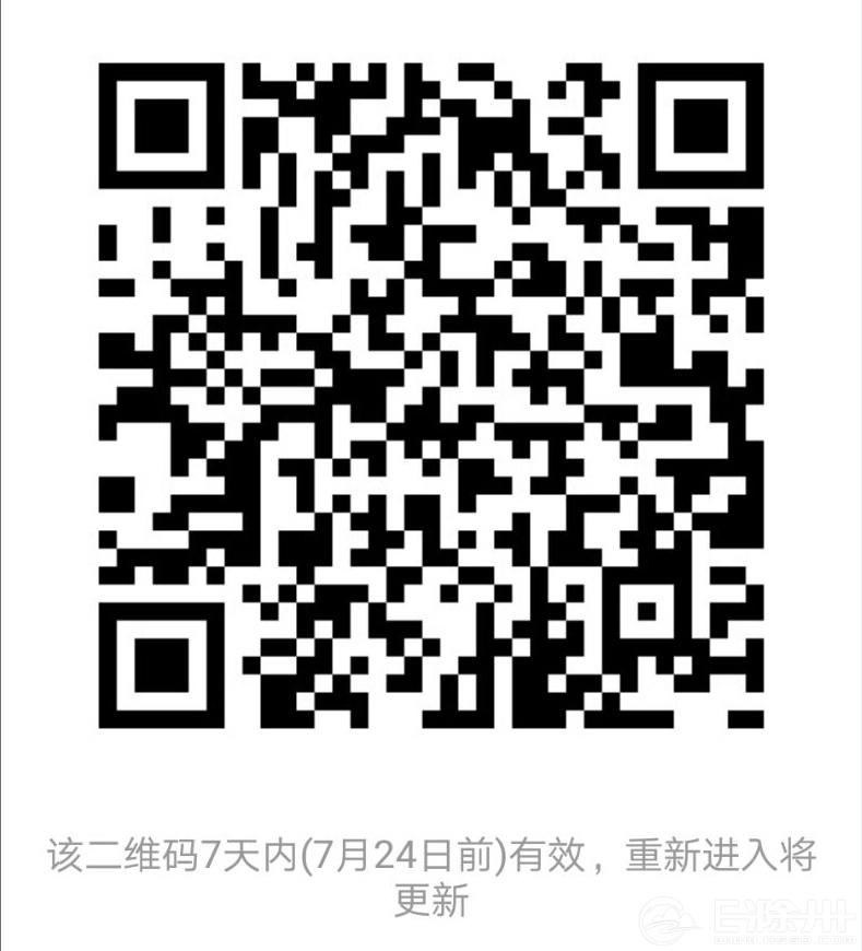 9[X%QUKGIW_EX(92ECO4LZU.jpg