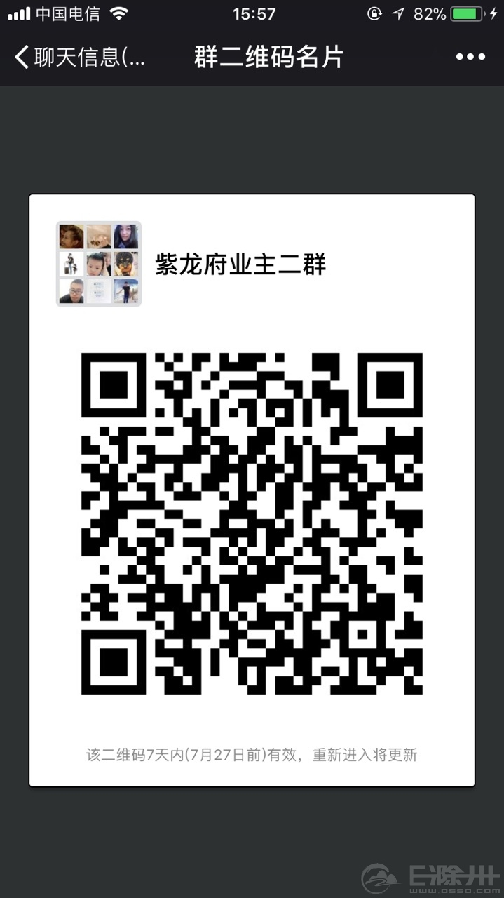 201807208557691532073456220001.jpg