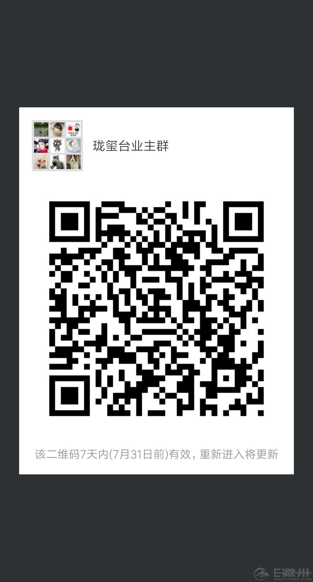 421686604680496407.jpg