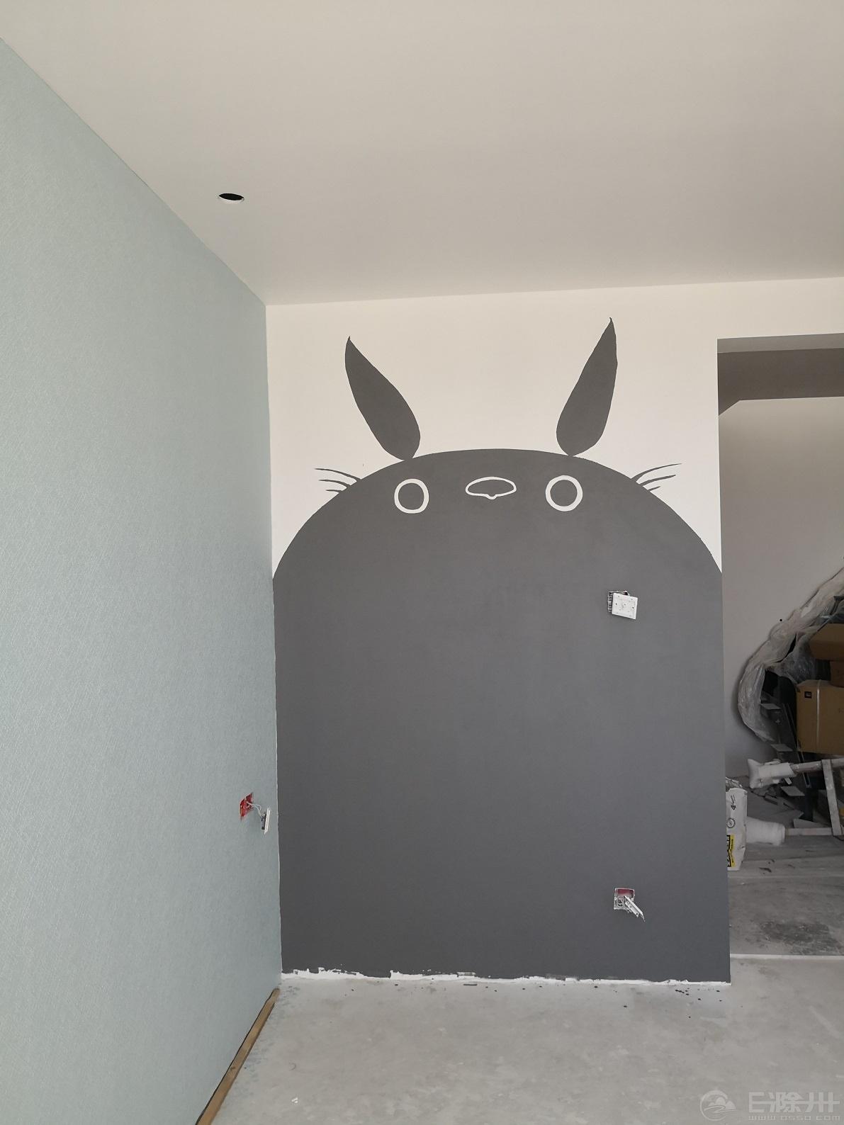 黑板漆3.jpg