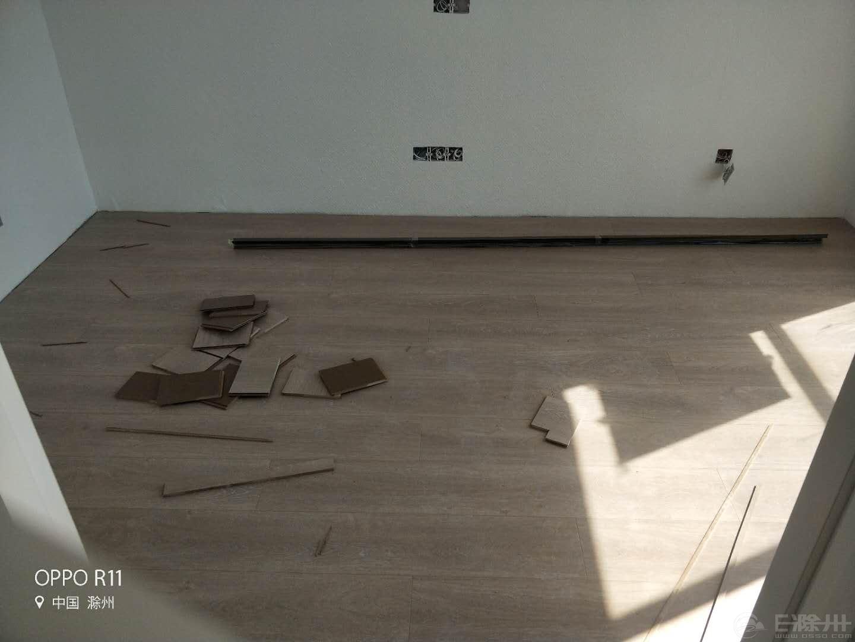 地板3.jpg