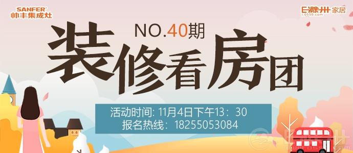 no690.jpg