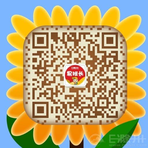 微信图片_20180827152456.jpg