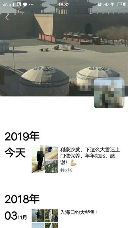 微信图片_20190111150503.jpg