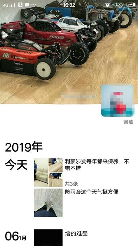 微信图片_20190111150506.jpg