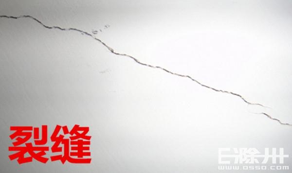 墙面裂缝_副本.jpg