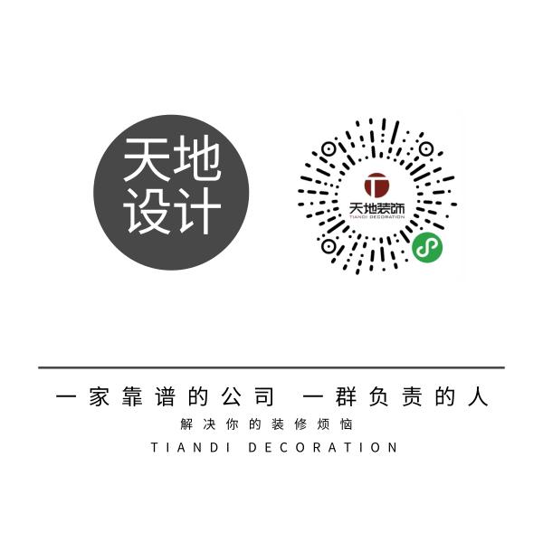 默认标题_方形二维码_2019.02.22.png