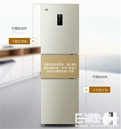 BCD-231WETC3冰箱4.jpg