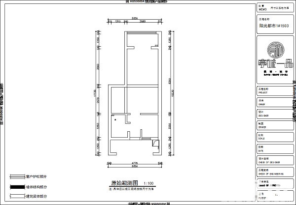 一楼原始结构图.png