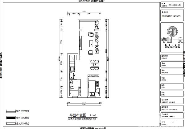 一楼平面布置图.png