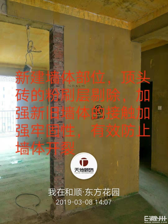 微信图片_2019032417162615.jpg