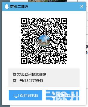 微信图片_20190402145904.png