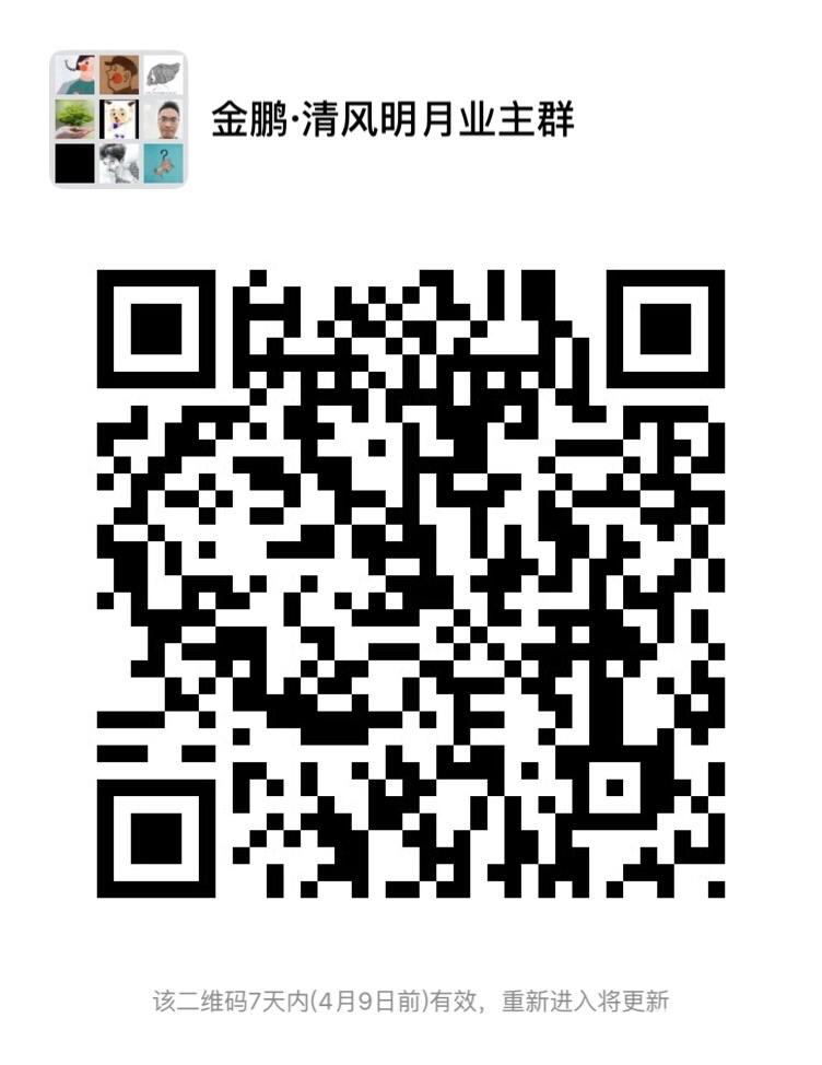 201904028998371554200271214982.jpg