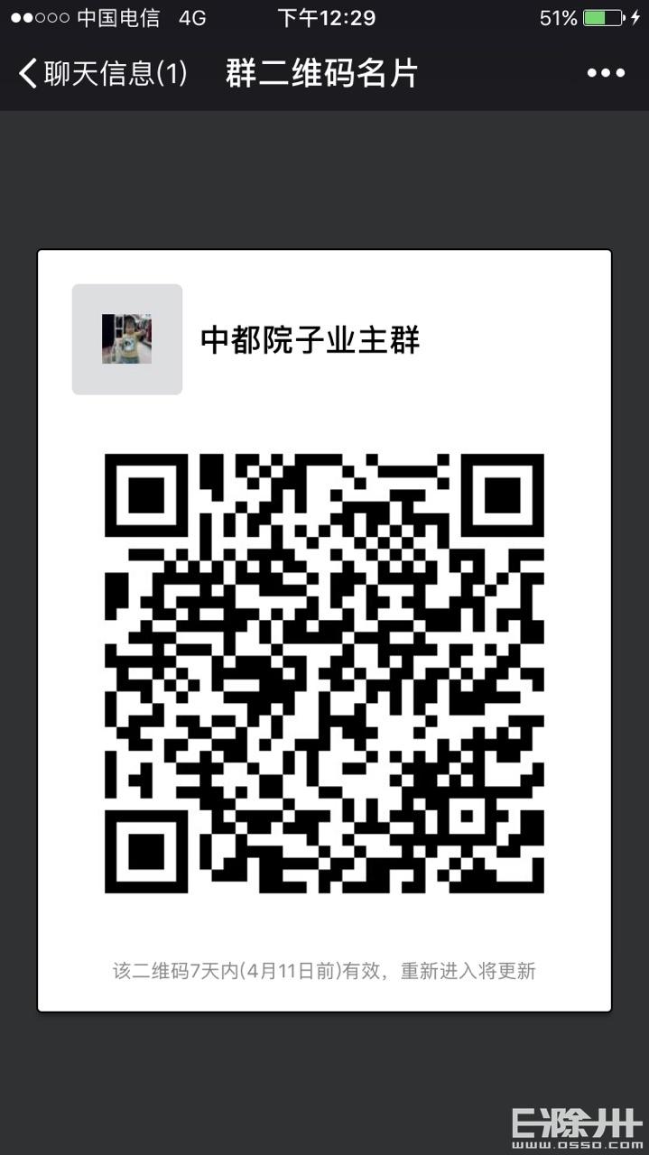 201904048424541554353707880163.jpg