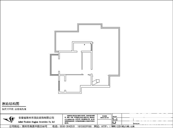 二楼原始2_副本.png