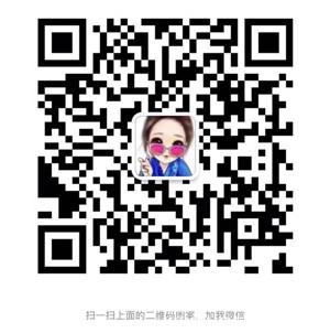 微信图片_20190419091248_副本_副本.jpg