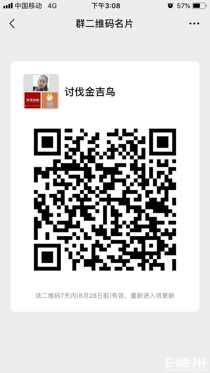 201906227653321561186447143025.jpg