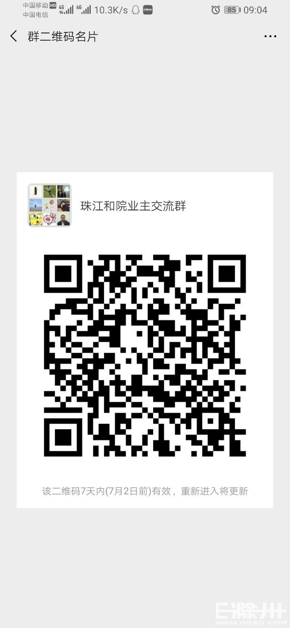20190625_834753_1561443977016.jpg